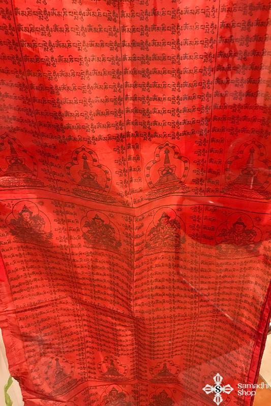 Csenrézi nagy imazászló piros