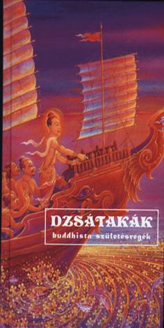 dzsátakák könyv